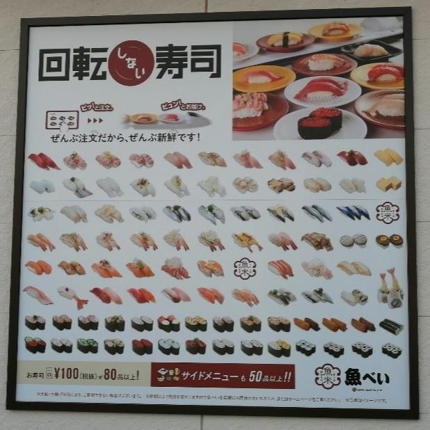 べ え うお 株式会社 松田は、塩干物専門店「京都うお旬」を運営する会社です。