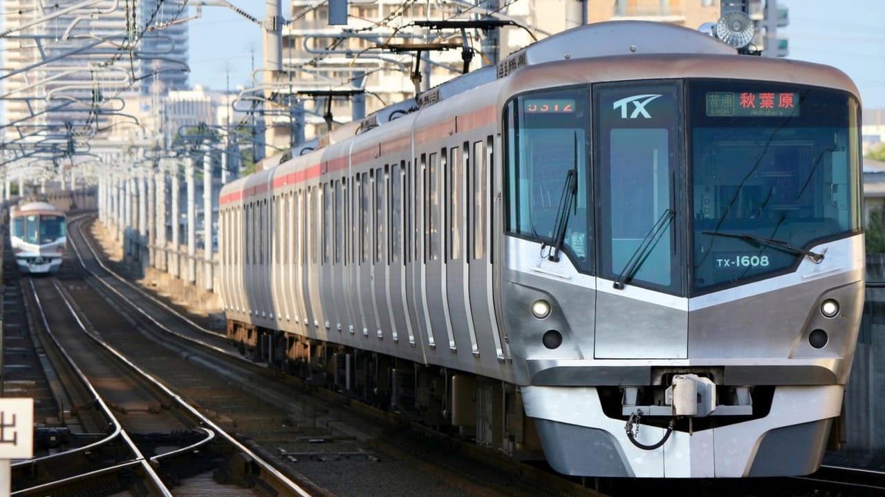 夏休み期間中、つくばエクスプレス全駅にて「TX!1日乗り放題きっぷ」が発売されます!