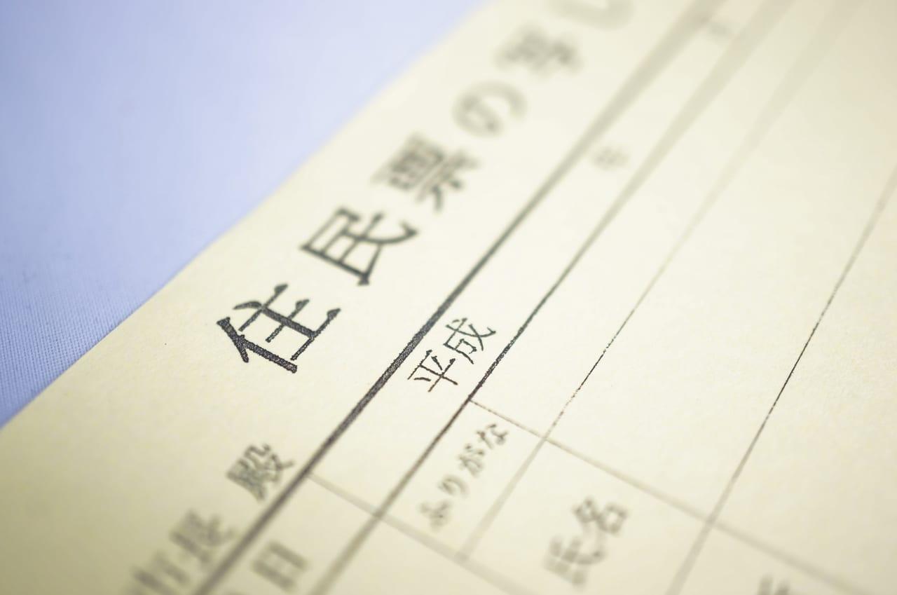 市 証明 川崎 書 課税 本庁以外の証明書の発行・届出受付施設