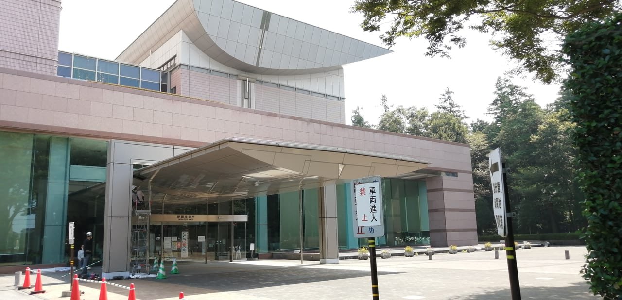 野田市役所