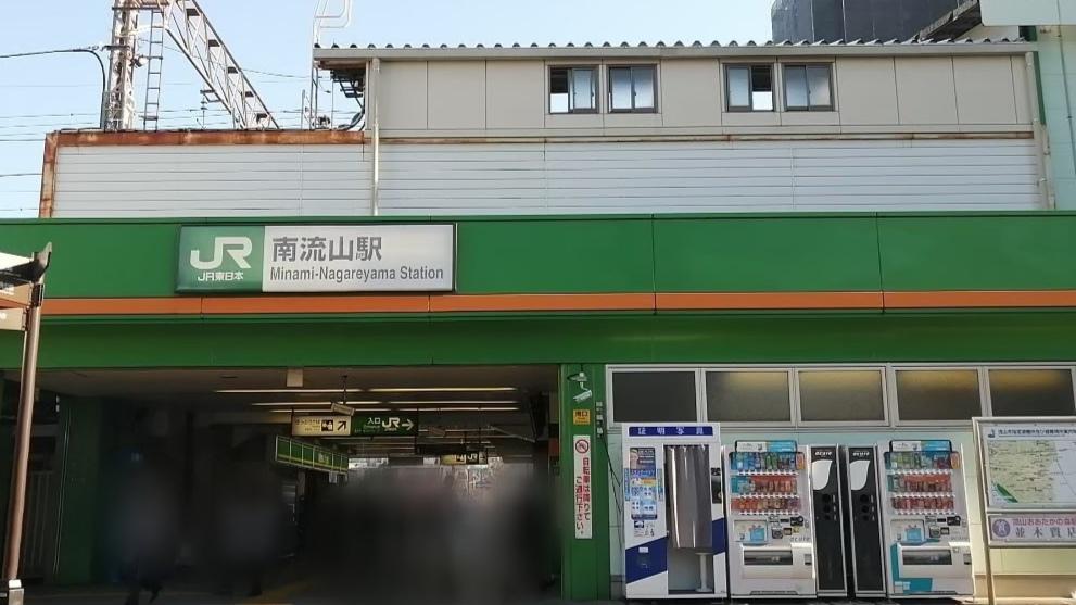 時刻 表 新 京成 バス 新京成バス時刻表(過去のもの)