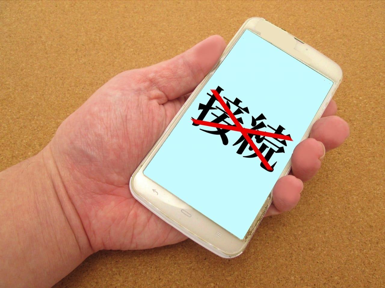 Androidスマホの不具合でLINE・Google・Yahoo!・PayPayなどのアプリが開かない!対処法をショップのスタッフさんに聞きました。