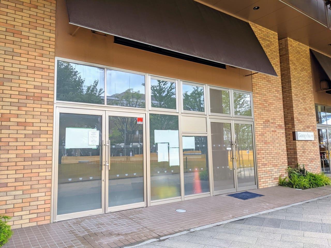 「カフェレクセル」がこかげテラスの「クリスピー・クリーム・ドーナツ」跡地に7月末にオープン!