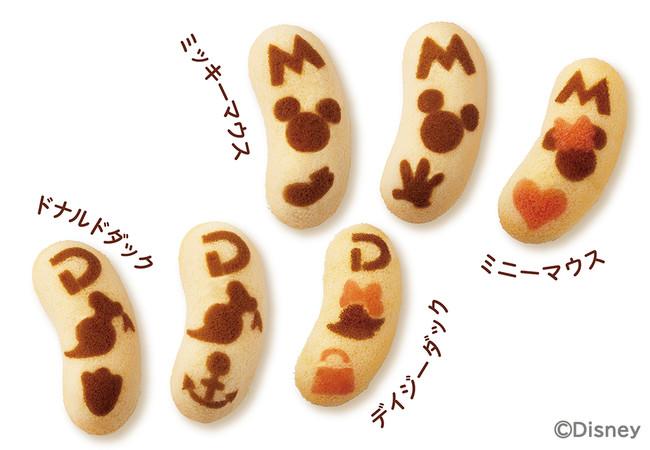 ミッキー&フレンズ/東京ばな奈「見ぃつけたっ」がセブン-イレブンで数量限定販売!千葉県は7月23日から発売開始!